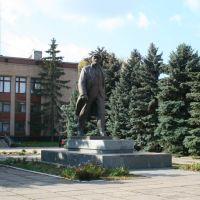 Госадминистрация, Красноград