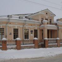 Музей, Красноград