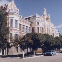 Здание мэрии, Красноград