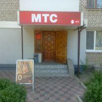 МТС, Красноград