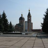 Братская могила 02-04-2011, Красноград