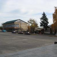 Универмаг, Краснокутск