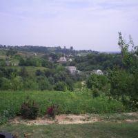 Украина. Краснокутск., Краснокутск