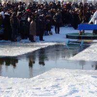 крещение, Купянск