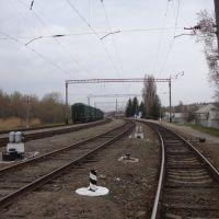 Железнодорожные путя, Купянск