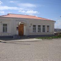 Музей, Купянск