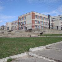 Школа №1, Купянск