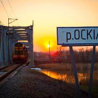 Купянск. ж/д мост. закат, Купянск