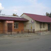 Магазин, Люботин