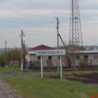 Въезд в Новую Водолагу, Новая Водолага
