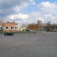 пгт.Новая Водолага центр, Новая Водолага