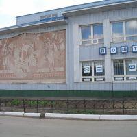 пгт.Новая Водолага почта, Новая Водолага