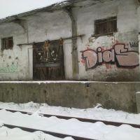 Старое здание вдоль ЖД 1, Новая Водолага