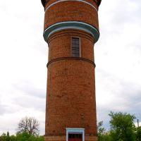Водонапорная башня на ст. Водолага. Water tower of Vodolaga station., Новая Водолага