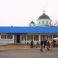 новая Водолага, цавтовокзал / Novaya Vodolaga, bus station, Новая Водолага