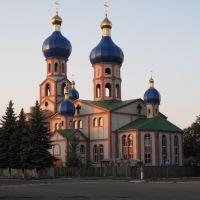 Pervomaiskyi - Nuova chiesa Ortodossa, Первомайский