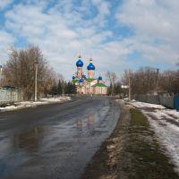 Церковь, Первомайский