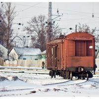 вагон, Первомайский