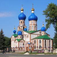 г.Первомайский Свято-Казанский храм, Первомайский