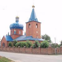 Церковь Рождества Пресвятой Богородицы, Мерефа