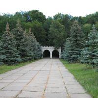 Вход в парк (07.2008), Аскания-Нова