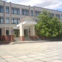ЗОШ 1, Белозерка