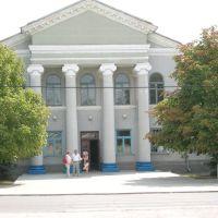 Белозёрка - Администрация - Районный совет, Белозерка
