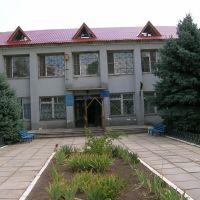 Белозёрка - Налоговая - Сельсовет - участок оповещения, Белозерка