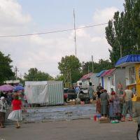 Белозёрка - Рынок в центре, Белозерка