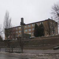 Берислав, памятник у медучилища, Берислав