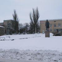 Центральная площадь, Берислав