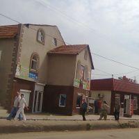 магазини, Берислав