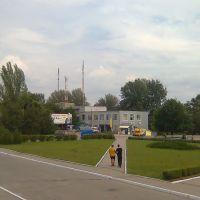 Бериславська сентрал-плаза, Берислав