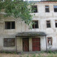 Заброшенное общежитие., Берислав