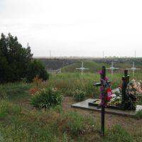 Кладбище, Берислав