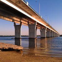 Bridge on the River Dnieper, Великая Александровка
