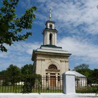Дзвіниця Свято-Катерининського собору (1818г.), Великая Александровка