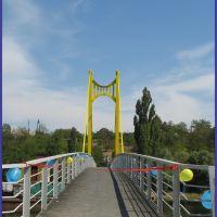 Opening the bridge. Открытие моста., Великая Лепетиха