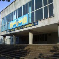 РДК, Великая Лепетиха