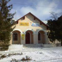 Пошта & Укртелеком, Великая Лепетиха