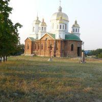 Новый Храм, Великая Лепетиха
