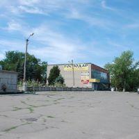 """Строительно-хозяйственный магазин """"ГОСПОДАР"""", Великая Лепетиха"""