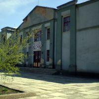 Будинок культури, Высокополье