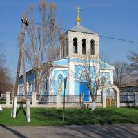 Церква, Высокополье