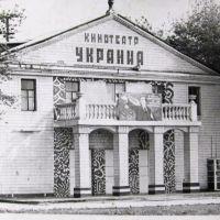 """Кінотеатр """"Україна"""" (фото приблизно 1987-1990), Высокополье"""