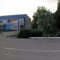 Панорама 360 №10: вул. Червоноармійська, Высокополье
