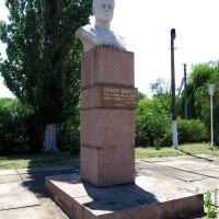 Памятник лейтенанту Андреєву Я.Л. - визволителю Високопілля (2012), Высокополье