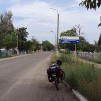 Henichesk, Геническ