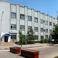 Геническ Укртелеком, Геническ