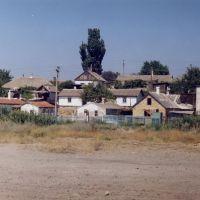 Vue dHenichesk, Геническ